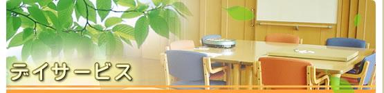 くもん学習療法/堺市 介護施設 認知症予防